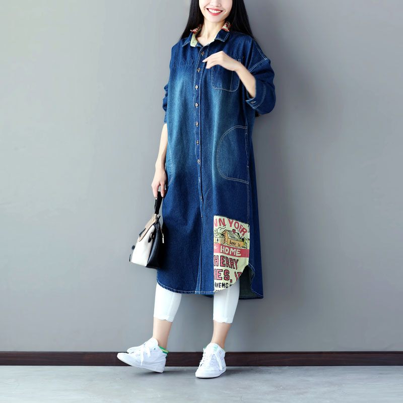 Women Oversized Long Denim   Trench   Loose Patchwork Jeans Coat Single Breasted Denim Windbreaker long thin paragraph cardigan YT59