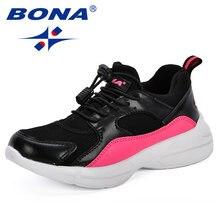 Bona спортивная обувь высокого качества для мальчиков и девочек