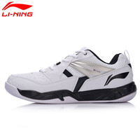 Li Ning Original Men Badminton Training Shoes Breathable Wearable Anti Slip LiNing Sports Shoes Sneakers AYTM079