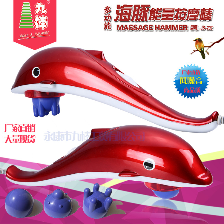 Dolphin massager multifunction massager electric vibration body massage infrared health care befortune massage body massage cvt electric dolphin infrared massager body relax massage machine bf7008