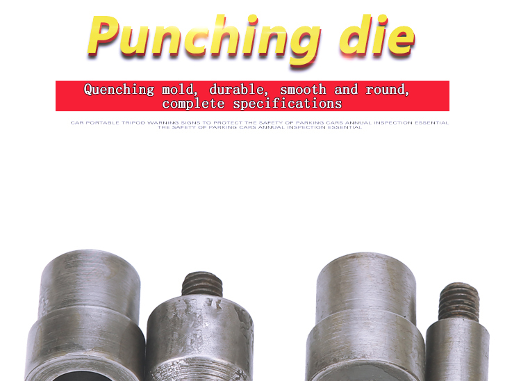 Drilling Corns Button Punching Mold 6 Mm Buckle Opening Tool.dies Pressure Machine Dedicated Mold Objective Blow Hole 2 Mm
