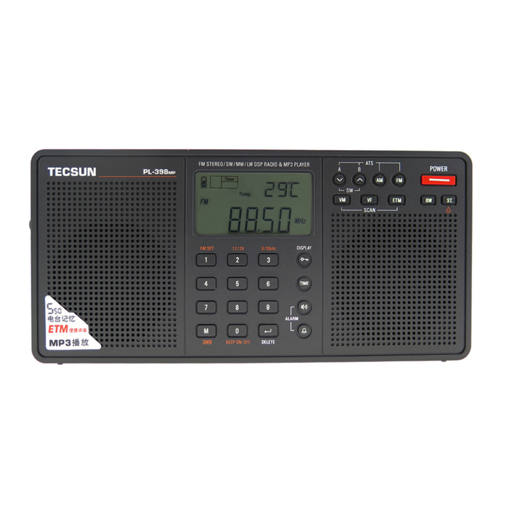 Tecsun PL 398MP Portable Radio 2 2 Full Band Digital Tuning Stereo FM AM SW Radio