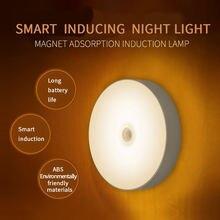 Светодиодный инфракрасный датчик движения pir перезаряжаемый