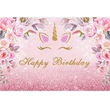 Laeacco Happy Birthday Unicorn Party Flowers Fairytale Baby Scene Photographic Backgrounds Photography Backdrop For Photo Studio