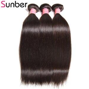 Image 3 - Прямые волосы Sunber, перуанские прямые волосы, 3 шт., высокое соотношение, волосы Реми, натуральный черный цвет, двойной уток 8  30 дюймов, можно повредить