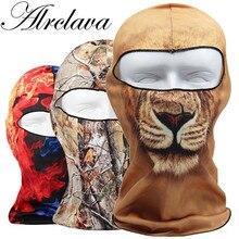 Балаклава уличная велосипедная баскетбольная Лыжная шапка для гольфа 3D головные уборы маска для лица охотничья защита рекламная крутая маска