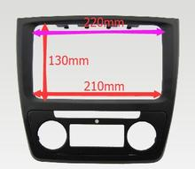 High quality free ship Car refitting DVD frame DVD panel Dash Fascia Radio Frame Audio frame for VW Skoda 2014 yeti (Auto AC)