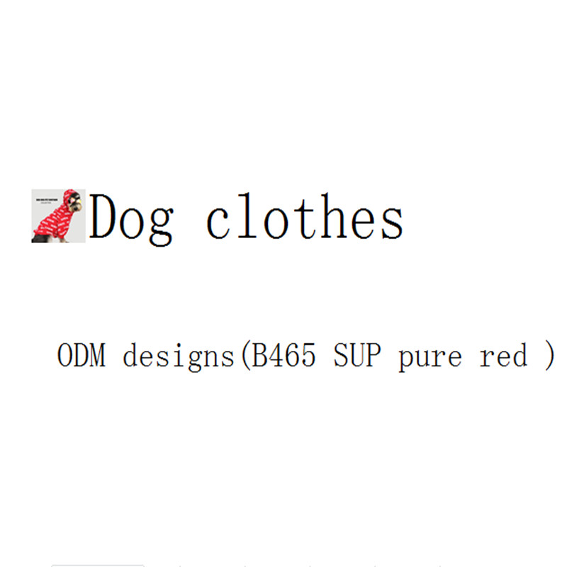 Sping Autumn Dog clothes Pure red SUP style (customer designed)B465