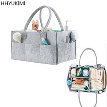 Купить с кэшбэком HHYUKIMI Foldable Baby Diaper Caddy Organiser Gift Kid Toys Portable Storage Bag/box for Car Travel Changing Table Organizere