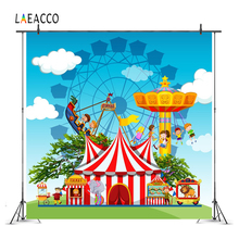 Laeacco Cartoon Tent Ferris Wheel Circus Baby Children Photography Background Customized Photographic Backdrops For Photo Studio