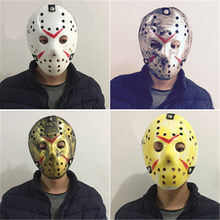 Jason Voorhees Hockey Mask Horror Movie Friday The 13th Party Masks for Halloween,Cosplay,Festival,Christmas,Masquerade(China)