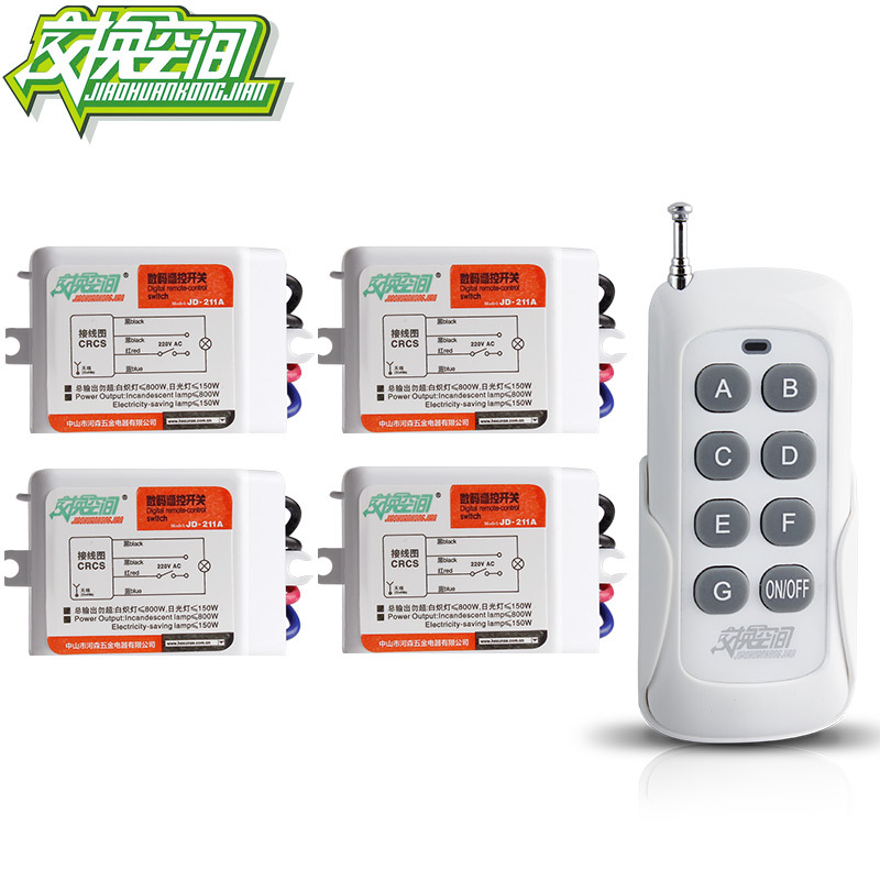 JD211A1N4 4Ch 4 Way RF Learning Code Digital Wireless Remote Control light Switch OFF 4 Channel 220V 433MHZ Remote Switch