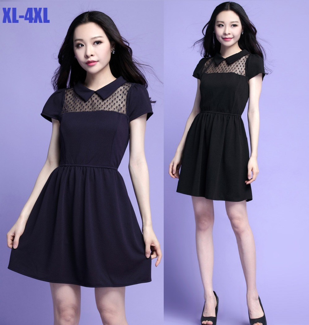 Simple Dress For Teenagers Party