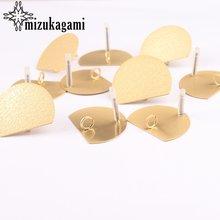 Сережки в форме веера с золотым покрытием коннектор для сережек