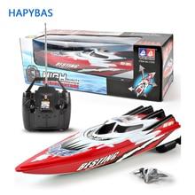 4 канала RC лодки пластиковый Электрический пульт дистанционного управления скоростная лодка Твин мотор малыш детская игрушка