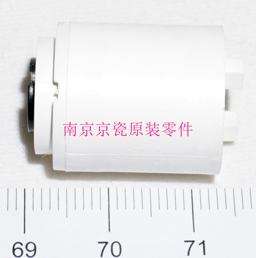 New Original Kyocera DP-771 DP-772 303JX07400 TORQUE LIMITER FEED for:TA3500i-5500i 3501i-5501i 3050ci-5550ci 3051ci-5551ci kyocera mita dp 772