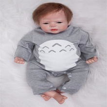 22 inch 55 cm Silicone baby reborn dolls, lifelike doll reborn Fashion handsome grey doll