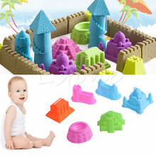 5-11Pcs/Lot Sand Toy Model Building Kits Play Dough Plasticine Mold Tools Set Kids Playdough Polymer Clay funny Beach Toy(China)
