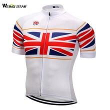 Британский флаг 2018 pro team Велоспорт Джерси мужская одежда