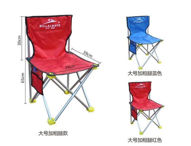 Alta qualidade 65*39*39 cm Dobrável Ao Ar Livre cadeira de pesca cadeira de Praia de Lazer respirável