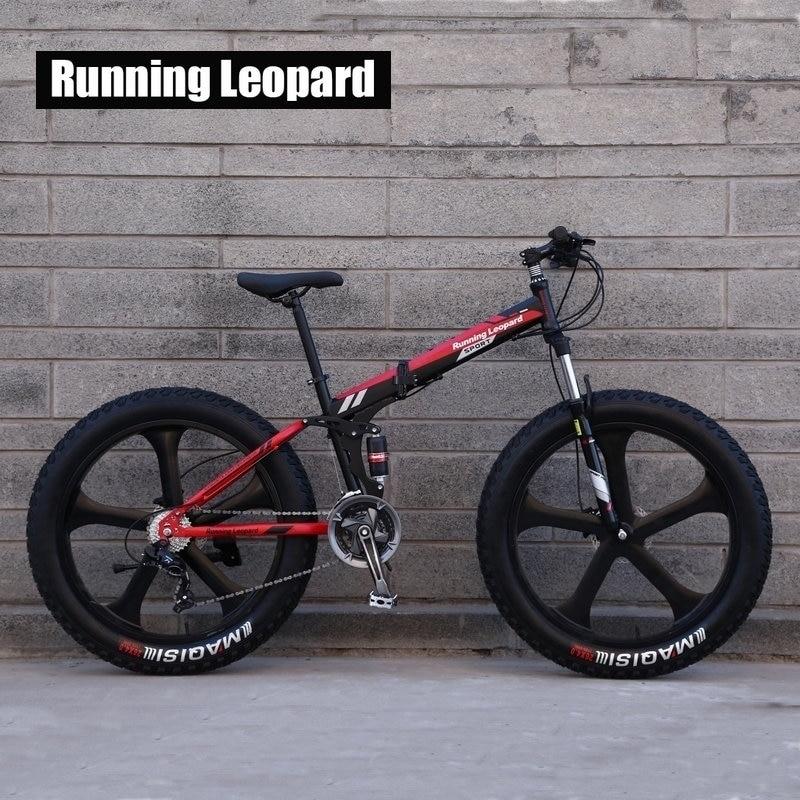 Running Leopard High quality folding bike fetbike 26 inches 24 speed 26 x 4.0 Front and rear damping bike mountain bike.