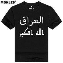 IRAQ t shirt diy free custom made name number irq t-shirt nation flag iq country republic islam arabic arab university clothing
