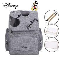 디즈니 미키 미니 아기 기저귀 가방 볼로 모성 유모차 가방 기저귀 배낭 출산 가방 엄마 가방