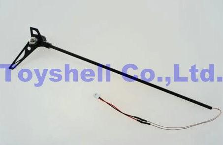 V966 tail unit