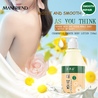 Body Creams Chamomile Repairing Smooth Skin Care Improve Dry Rough Dull Moisturizing Whitening Firming Skin Beauty