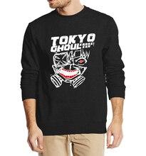Cool Tokyo Ghoul Men Sweatshirt Tracksuit