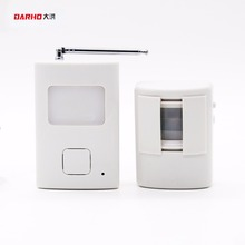 DARHO Welcome device Shop Store Home Welcome Chime Wireless Infrared IR Motion