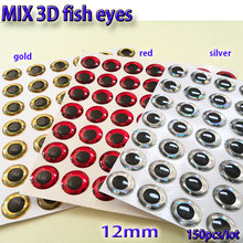 2017MIX fishing lure eyes fly fishing fish eyes fly tying material ,lure baits making silver+gold+red mix toatl 150pcs/lot
