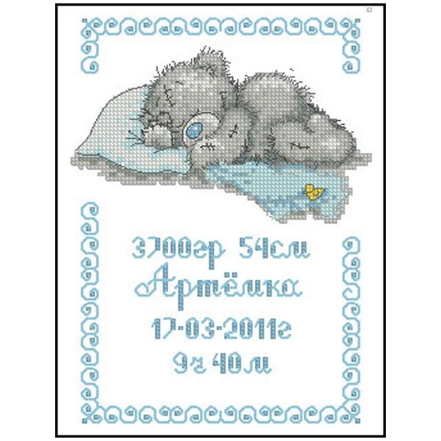 Tienda Online Certificado de Nacimiento Oso de dibujos animados ...