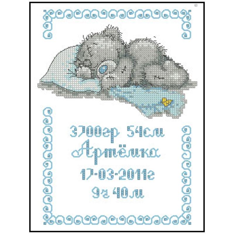 6 Teddy Bear Birth Certificate Template 63821: Birth Certificate Bear Cartoon Chinese Cross Stitch
