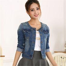 NUVOLE MODE 2017 Spring Women Denim Jacket Plus Size Long Sleeve O-Neck Short Jeans Jacket Woman Denim Coat