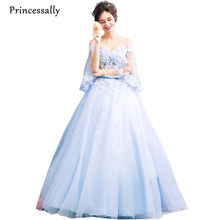Prom Dress Shawls Promotion Shop For Promotional Prom Dress Shawls