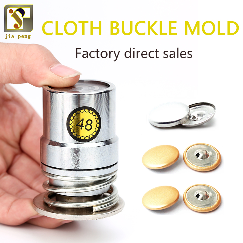 Fabric Covered Button Press Machine Dies Mold Handmade Fabric Button Tool Die 16L 80L Wholesale Free
