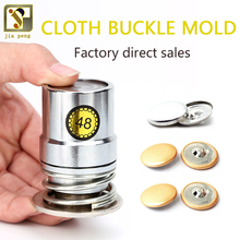Fabric Covered Button Press Machine Dies Mold Handmade Fabric Button Tool Die 16L 80L Wholesale Free Shipping