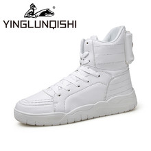 YINGLUNQISHI Men's Casual High Top Shoes Classic Street Dance Shoes New Designer Men PU Leather Ankle Boots Skate Shoes