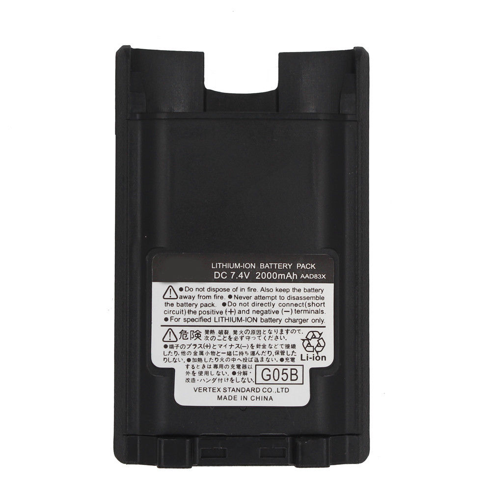 Vertex FNB-V86 FNB-V87 FNB-V92 Li-ion Battery For Vertex VX-820 VX-821 VX-824 VX-829 VX-900 VX920 VX921 VX924 VX929 Yaesu VX-600