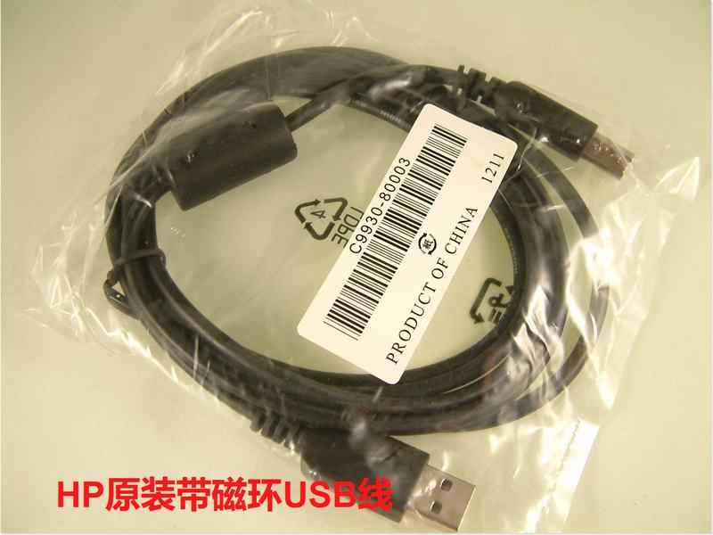 2019 USB PC linker Adapter MINI LINK radio connector W amplifier interface  DIN8 DIN13 for HAM ICOM IC-703 707 706MK2 7000 7200
