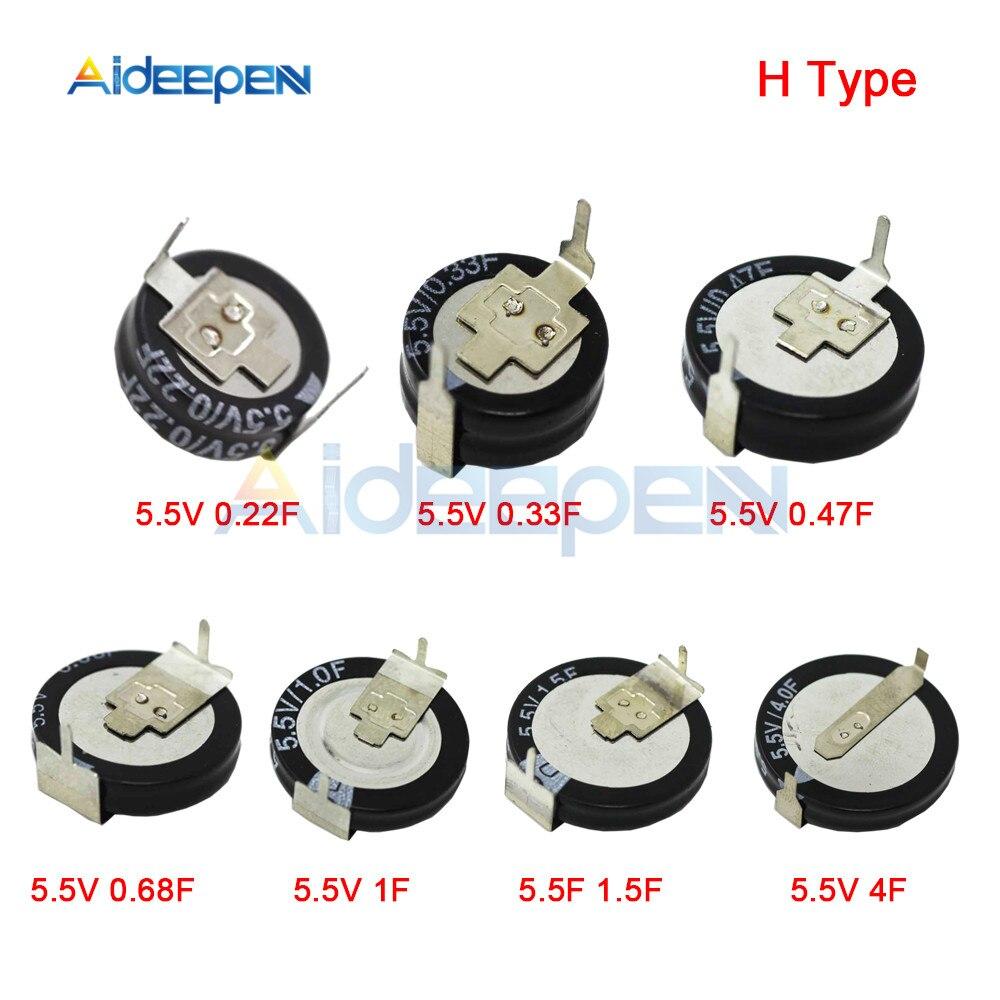 5Pcs Super Capacitor 5.5V 0.22F 0.33F 0.47F 0.68F 1F 1.5F 4F H Style Ultra Capacitor 5.5V Series Farad Capacitor