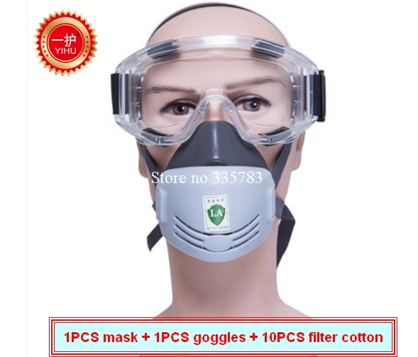 high quality dust mask Set mask+Goggles+1pcs filter cotton pm2.5 respirator dust mask welding Polished N95 respirator mask kitchenaid набор керамических кастрюль 0 5 л 0 9 л 1 8 л 3 3 л красные 4 шт
