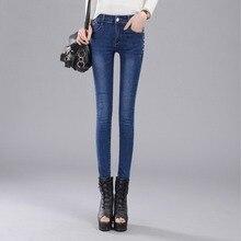 Весна 2016 новые женские джинсы брюки женские ноги карандаш брюки