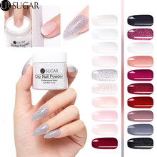 UR SUGAR 30ml Holographic Dipping Nail Powders Gradient Dip Glitter French Powder Decoration Natural Dry Without Lamp Cure Base