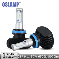 Oslamp H11 LED Car Headlight CSP Chips 50W 6500K 8000lm Led Fog Light Bulb Auto Headlamp