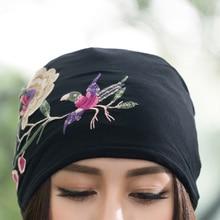 Женская модная осенне-зимняя повседневная шапка бини для женщин, одноцветная шапка с вышивкой HY268