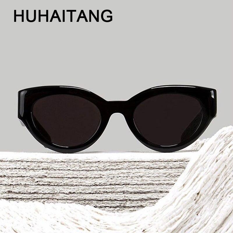 HUHAITANG Cat Eye Sun Glasses Luxury Brand Women Sunglasses For Woman Vintage Designer Sunglases Ladies Cateye Lropard Sunglass