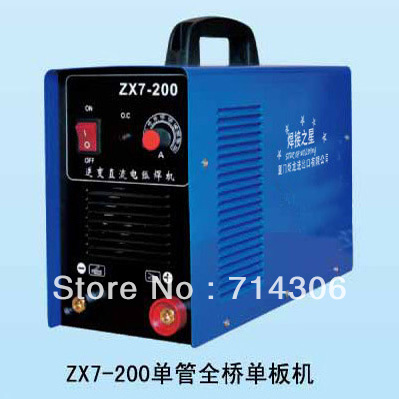 ZX7-200 IGBT small household   welding machine single phase AC220V ,protable inverter welder mma arc zx7 stick welder aoshike 10 15v 300w adjustable small inverter board micro boost machine head single land use pole machine