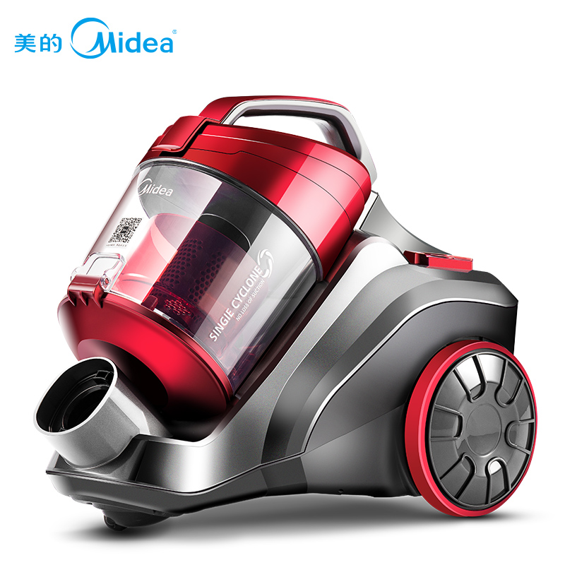 Vacuum Cleaner Small Household High Power Carpet In Addition To Hand-held Mini Powerful Mute C3-L148B цена